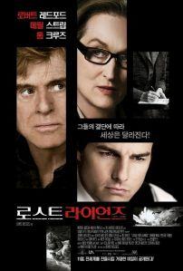 Korean film poster