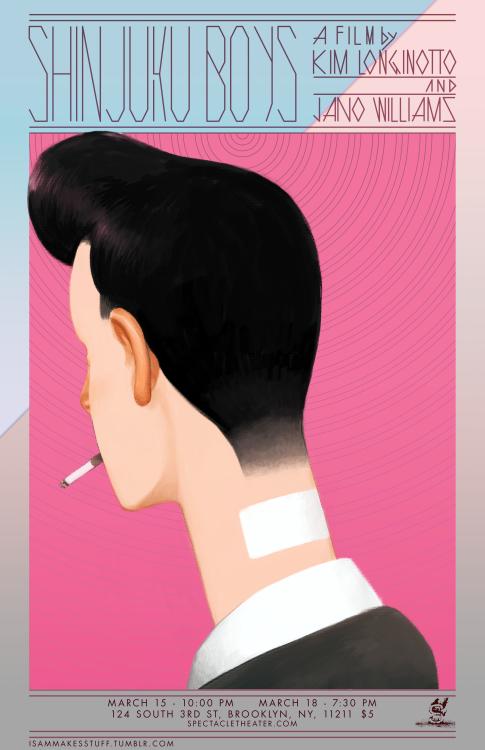 Alternate poster by Isam Prado of http://isammakesstuff.tumblr.com/